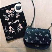 Snidel 春夏杂志附录Snidel小嶋阳菜黑色花柄复古挎包补货1490日元(约¥95)+26积分