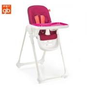 gb 好孩子 Y5900-J002R 儿童餐椅