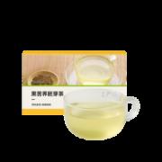 网易严选 黑苦荞胚芽茶 6g*21袋 9.9元