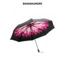 蕉下 莲町防晒小黑伞晴雨伞 券后¥159¥159