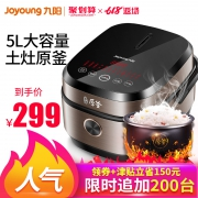 Joyoung 九阳 F-50FY808 智能全自动 土灶原釜电饭煲 5L