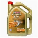 Castrol 嘉实多 EDGE 极护 5W-40 SN 全合成机油 4L *2件 500元包邮(合250元/件)500元包邮(合250元/件)