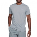 16日0点:UNDER ARMOUR 安德玛 Streaker 1271823 男子短袖T恤 149元包邮¥149