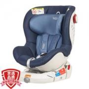 BRITAX宝得适宝宝汽车儿童安全座椅首卫者