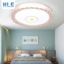 HLE 蓝禾照明 led吸顶灯 白光 12W9.9元