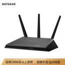 NETGEAR 网件 R7000 AC1900M 双频千兆家用无线路由器 变形金刚版 599元包邮(需用券)599元包邮(需用券)