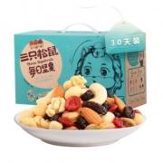 88VIP:Three Squirrels 三只松鼠 每日坚果礼盒 750g + 百草味 每日坚果礼盒 750g 124