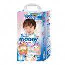 618返场、88VIP:moony 尤妮佳 男宝宝裤型纸尿裤 L44片 *4件 254.2元包邮(双重优惠,合63.55元/件)¥254