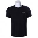 361度 男子圆领短袖T恤 55182413729元包邮(1件5折后)