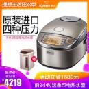 ZOJIRUSHI/象印 NP-HSH10C日本IH电饭煲智能压力锅家用原装进口3L4519元