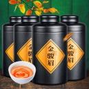 【金骏眉】武夷红茶罐装125g¥7