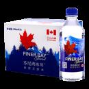 加拿大进口 芬尼湾 高端冰川饮用水 500ML*12瓶 低氘弱碱水 24.9元618狂欢价 历史低价¥28