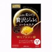 utena 佑天澜 玻尿酸玫瑰美白面膜 3片装*3件 ¥8282元(27.3元/件)