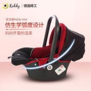 Kiddy 奇蒂 Nest 佳宝巢 提篮式儿童汽车安全座椅 160元包邮(需用券)