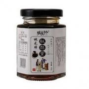 桃元帅 手工秋梨膏 160g 9.9元包邮(需用券)