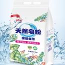 炫衣彩 皂粉洗衣粉 5斤装 13.9元包邮(需用券)¥14