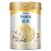 Nestlé 雀巢 能恩 幼儿配方奶粉 3段 900克 155.5元包邮155.5元包邮