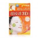 Hadabisei肌美精超渗透3D高浸透玻尿酸面膜4片*3件83.5元(合27.83元/件)