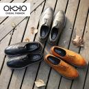 OKKO专柜 男士 英伦休闲皮鞋 39元包邮¥39