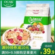 欧扎克 50%水果坚果即食脆麦片 750g