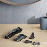 Braun 博朗 MGK3020 6合1毛发修剪器 Prime会员凑单免费直邮含税到手157.75元