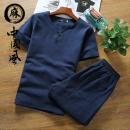 英伦费雷 中国风 男士 复古亚麻套装 29.9元包邮¥30