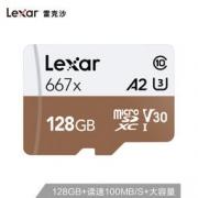 Lexar 雷克沙 667x microSDXC A2 UHS-I U3 TF存储卡 128GB 89.9元