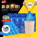 优云新品5卷自动收口穿绳垃圾袋 加厚点断式厨房家用手提式塑料袋 8.9元¥9