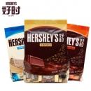 好时 曲奇牛奶巧克力 1斤/约140块 每块独立包装 34.9元618狂欢价¥35