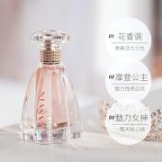 LANVIN/浪凡 摩登公主浓香水30ML