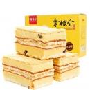 16日0点: DXC 稻香村 拿破仑蛋糕 蓝莓口味/新鲜原味 700g *2件35.9元包邮(前10分钟)