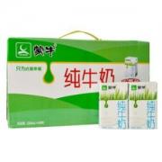 MENGNIU蒙牛纯牛奶250ml*24盒*3件122.74元(双重优惠)