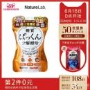 SVELTY 丝蓓缇 Pakkun糖质分解酵母56粒*2件 ¥88包邮新低44元/件(双重优惠 拍2件)