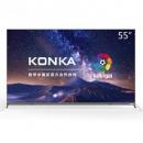 历史低价:KONKA康佳OLED55V92A55英寸OLED电视4799元包邮