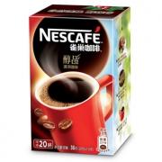 雀巢(Nestle)醇品 速溶 黑咖啡 无蔗糖 冲调饮品 盒装1.8g*20包 *13件 过期76.7元(合5.9元/件)