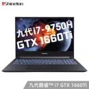 shinelon 炫龙 T3TI-780S5N 15.6英寸笔记本电脑(I7-9750H、8GB、512GB、SSD、GTX1660Ti、6G) 6799元包邮6799元包邮