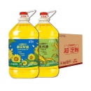 10点开始:金龙鱼 健康100 阳光葵花籽油3.68L+玉米油3.68L 64.9元包邮(前30分钟)¥65