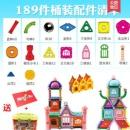 ¥29.8 探索者磁力棒益智玩具解压磁铁磁性积木¥30