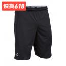 Under Armour 训练运动短裤 优惠价171元¥189