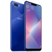OPPO A5 3GB+64GB 幻镜蓝 全网通4G手机 899元包邮899元包邮