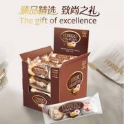 限地区,FERRERO ROCHER 费列罗 Collection臻品糖果巧克力礼盒 48粒装 *2件