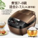 Meiling 美菱 MF-DA3001 家用电饭煲 4L119元包邮