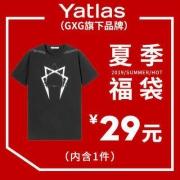 GXG旗下Yatlas 夏季福袋