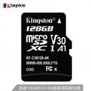Kingston 金士顿 高速PLUS版 microSD存储卡 128GB89.9元包邮