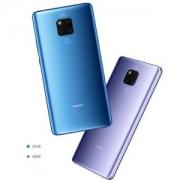 降¥300,HUAWEI 华为 Mate 20 X 全网通智能手机 2色 8GB+256GB