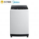 Midea 美的 MB100V31 变频波轮洗衣机 10KG 999元包邮¥999