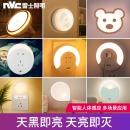 雷士 led小夜灯 9.9元¥10