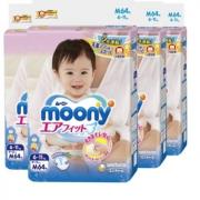 88VIP:Moony 尤妮佳 婴儿纸尿裤 M64*4包 256.41元包邮(需用券)¥256