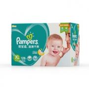 Pampers 帮宝适 超薄干爽系列 婴儿纸尿裤 XL号 128片 *3件 537元包邮(前2小时,合179元/件)¥537