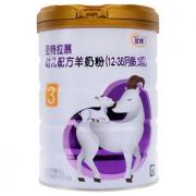 Synut 圣元 优博圣特拉慕 婴儿羊奶粉 3段 900g  *4件 1096元包邮(合274元/件)